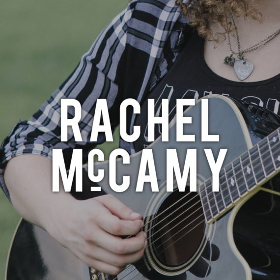 Path and Compass Nashville Branding and Marketing Rachel McCamy Singer/Songwriter Website